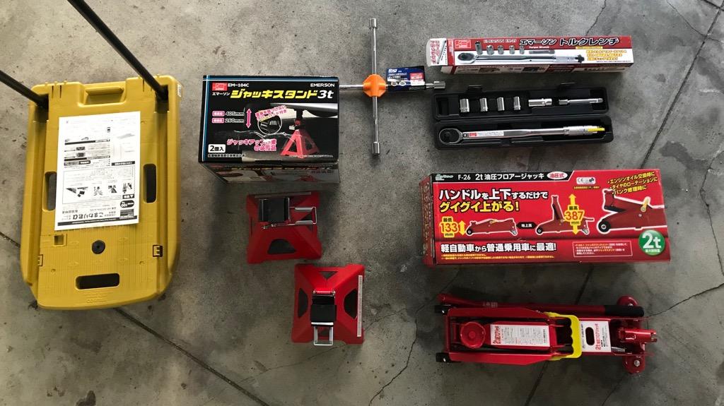 タイヤ交換に必要な器具など