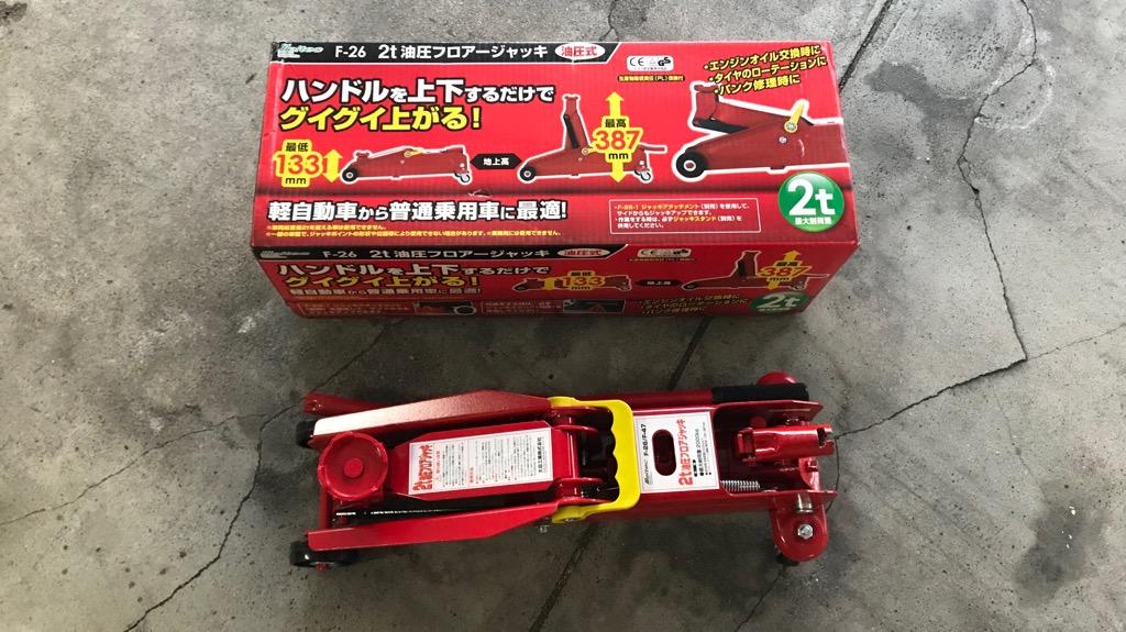 メルテック フロアージャッキ(2t) 軽自動車~普通車 油圧式