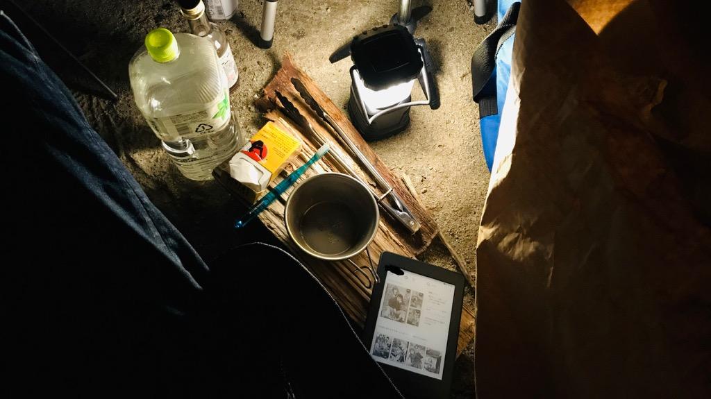 ソロキャンプにおすすめのアイテム:Kindle(キンドル)