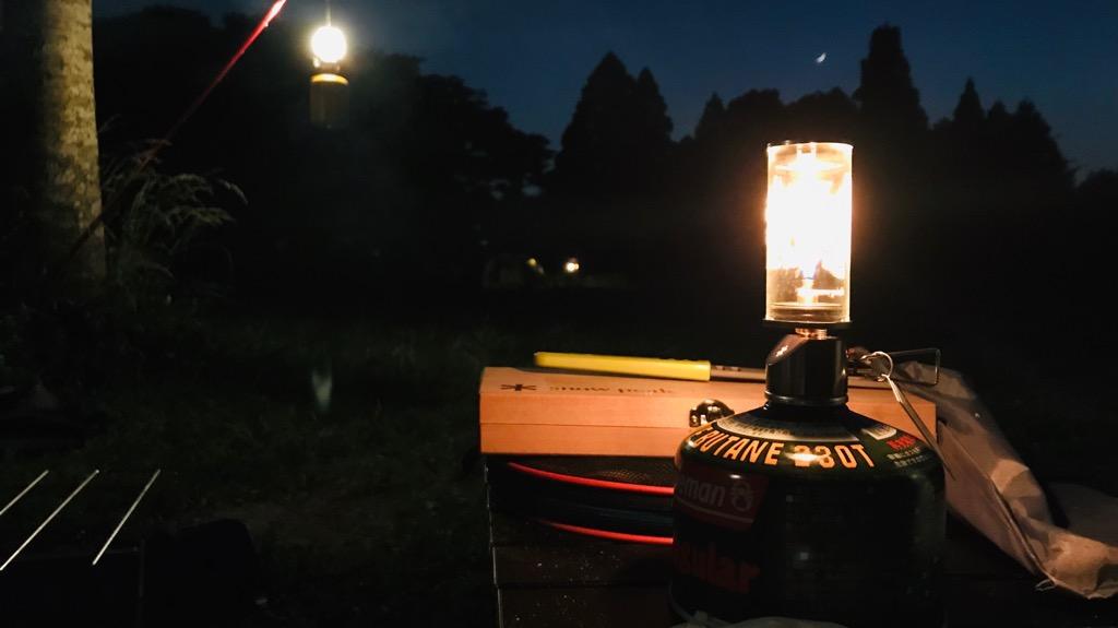 スノーピーク リトルランプ ノクターン